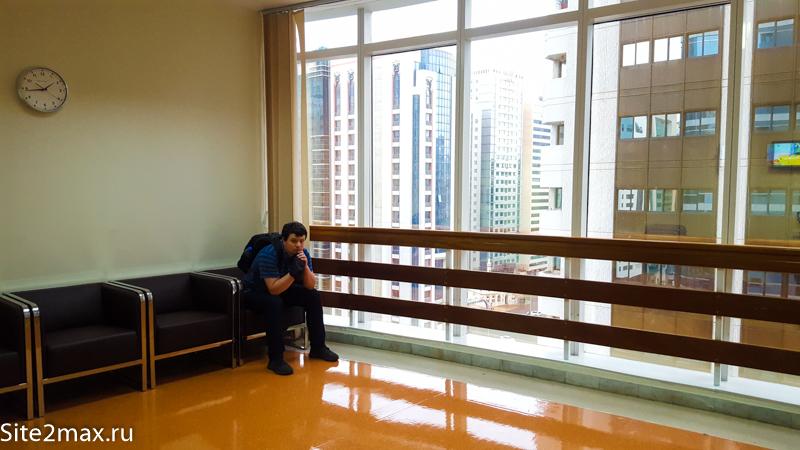 Страховка для поездки в АОЭ - Дубай
